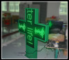 Double sides RF wireless communication P16-800x800mm pharmacy sign