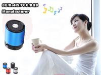 788S Best Chiristmas gifts manual for speaker/mini haut parleur