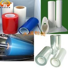 PET blue film for motor insulation materials