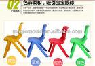 Upset children plastic chair/ baby kindergarten chair / baby safe little stool mould