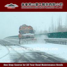 HZJ5120TCX industrial snow removal equipment