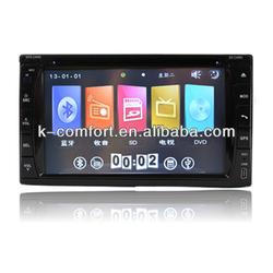 K-C3062 800*480 pixels 6.2-inch universal car dvd gps for sale