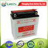 two wheeler auto parts of battery