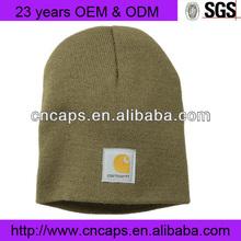 Animal knit caps free knitting animal patterns wholesale crochet beanies hats