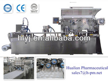 Liquid Saccharin DPB-250H Automatic Blister Packaging Machine (pass CE certification)