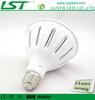LED Par Light,E27/E26 Base,Fireproof PC Shell,E27 Led PAR38 16w