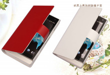 hot item luxury crazy genuine cowhide leather phone case for Sony Xperia S LT26i