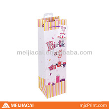 cheap personalized wine gift bags wholesale