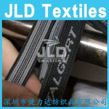 Custom Jacquard Elastic Webbing For Underwear