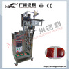 MK-60Y High Quality Cosmetic Sachets Packing Machine