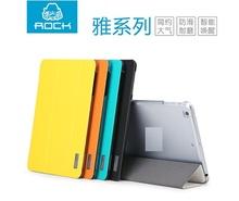 ROCK Elegant Series Smart Flip Leather case for iPad mini 2 Retina