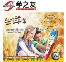 V500 Reading Pen wtih delicate gift packaging Kids Learning Pen Factory