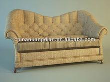 modern sofa living room furniture HDS1107