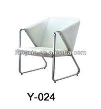 chrome base white leather swivel leisure chair