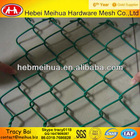 PVC&GALVANZIED CHAIN LINK FENCE (MANUFACTURER)