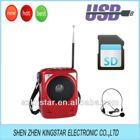 mini FM radio speaker with flashlight/MP3 player golon RX-696REC