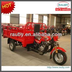 three-wheeled motorbike/three wheel motorcycle