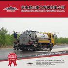 HZJ5073GLQ standard bitumen road emulsion spraying truck