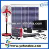 YFS-16A 2014 new model solar fan high efficency emergency china 12v solar system
