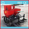 new style agriculture small best quality Potato Seeder and Fertilizing