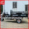 Best popular chinese three wheel or 5 wheels trike motorcycles for good sale