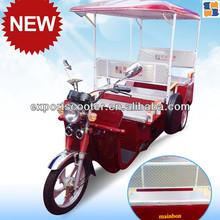 2015 new brand india electric rickshaw for passenger, auto e-rickshaw Mainbon manufactory