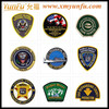 Custom embroidery armband patches