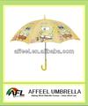 19 '' * 8 K manual abierta amarillo paraguas para niños