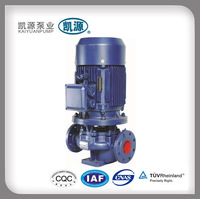 KYHLSeries Single Stage Single Suction vertical Centrifugal chemical Pumps