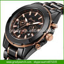 brand new watch good looking good quality baidi watch