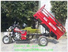 KAVAKI MOTOR cargo bike