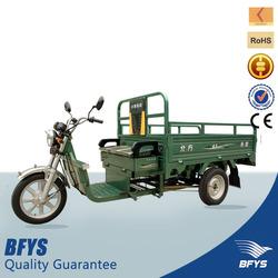big loading capacity electric motorized trikes