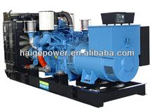 Germany MTU engine 600KVA diesel generator set