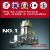 Rotary Die-Head Film Blowing Machine,used film blowing machine,China