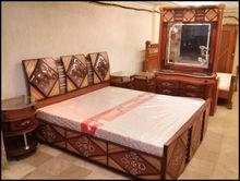 Polish Bedset