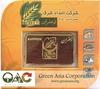 Pure Iranian Saffron (retail 1 gram pack)