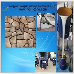 rtv liquid silicone for concrete product mold making
