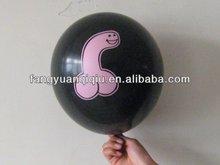 3.2g 12inch animal balloon
