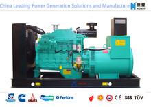 50Hz Alternator Stamford Generator 150 kVA
