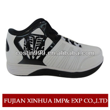 Nikel used customize basketball shoes