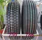 korean tires brands 11R22.5 146/143M