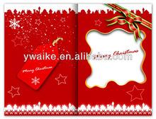 2014 Christmas card