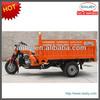 250CC motorcycle three wheeler