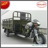 200CC top three wheel motorcycle