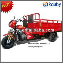 200CC chongqing three wheel motorcycle