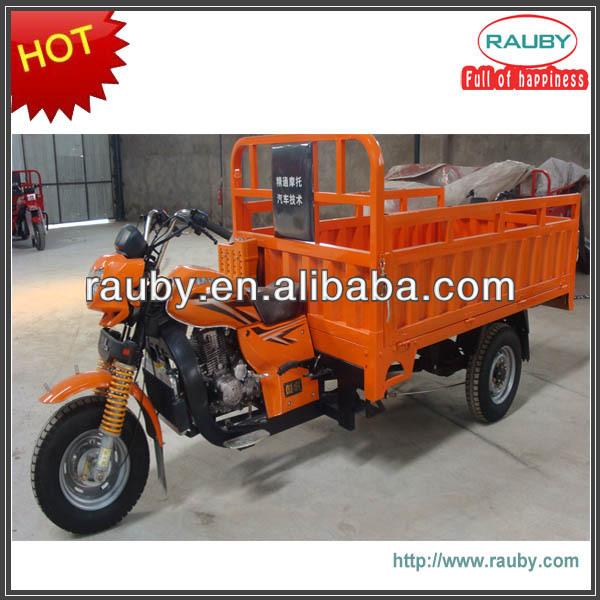 200CC three wheel motorcycle made in china