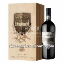 Boutique1 bottled wooden gift box for red wine