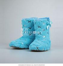 girls pv fleece indoor boots