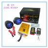motor mp3 alarm player/motorcycle music player/motorcycle speakers