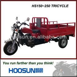 smart cargo tricycle/three wheel cargo motorcycle